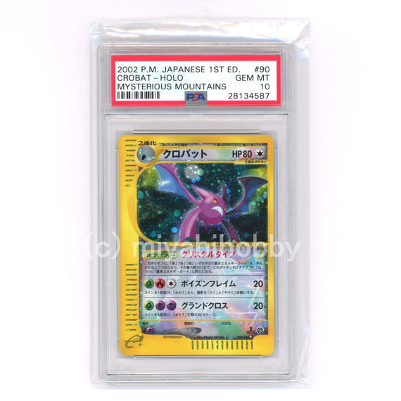 Pokemon Card 2002 Crobat 090 Skyridge Crystal Type [1st Edition] PSA 10