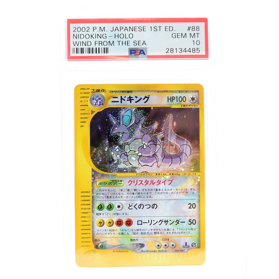 Pokemon Card 2002 Nidoking 088 Aquapolis Crystal Type [1st Edition] PSA 10