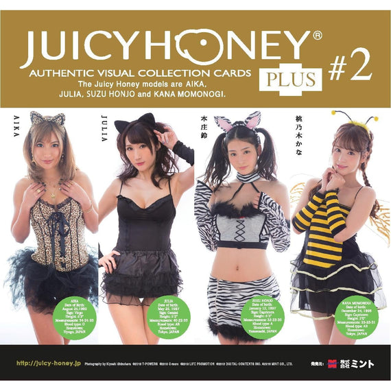 Juicy Honey Collection Cards PLUS #2
