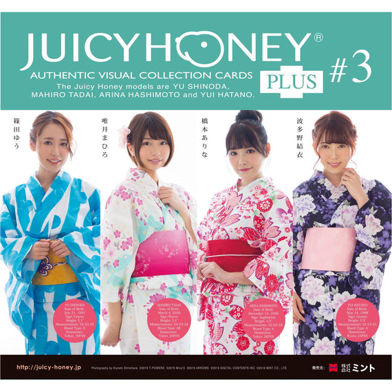 Juicy Honey Collection Cards PLUS #3 Booster BOX
