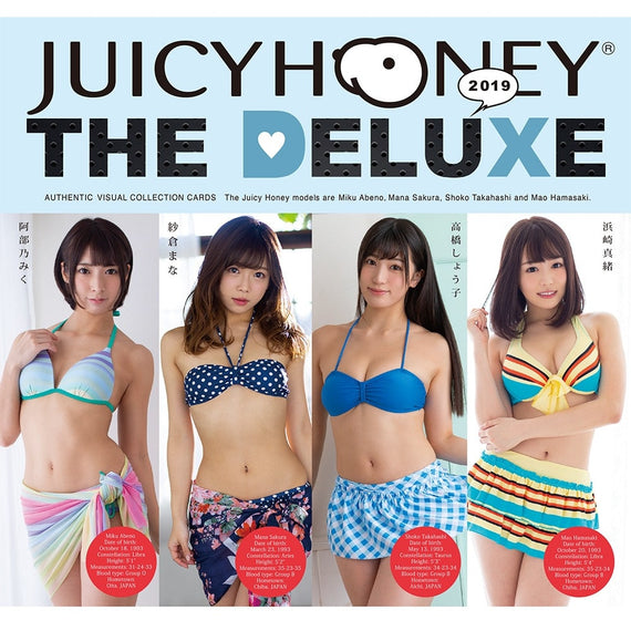 Juicy Honey Collection Cards THE DELUXE edetion 2019 Booster BOX
