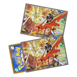 Pokemon card Sleeves Ultra Necrozma Air Battle (64 Pcs)