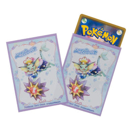 Pokemon Sleeves Oceanic Operetta: Vaporeon Sleeves (64 Pcs)