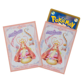 Pokemon Sleeves Oceanic Operetta: Milotic (64 Pcs)