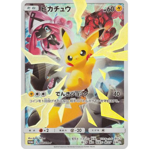 Pokemon Card 2019 Pikachu 400/SM-P