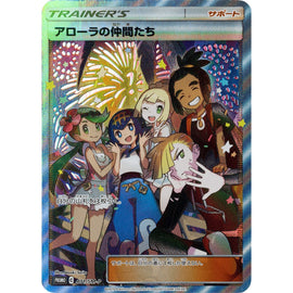 Pokemon Card 2019 Alola Friends 401/SM-P