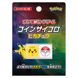 Pokemon Card 2019 Sword Shield Coin Dice Pikachu (PRE-ORDER Nov. 29)