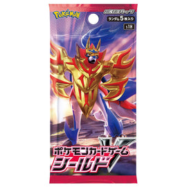 Pokemon Card 2019 Sword Shield Booster 'Shield' 1 Pack