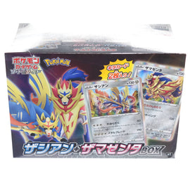 Pokemon Card 2019 Sword Shield Zacian Zamazenta 'Tin case box'