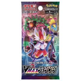 Pokemon Card 2020 Sword Shield Vmax Rising Booster '1 Pack'