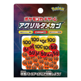 Pokemon Card 2019 Sword Shield Acrylic Damage Counter Ver.1