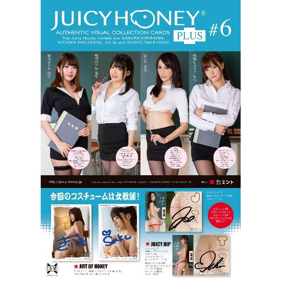 Juicy Honey Collection Cards PLUS #6 Booster Box (PRE-ORDER April 25th)