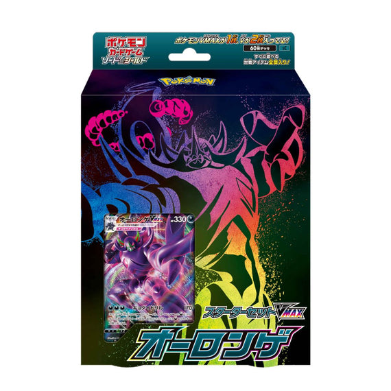 Pokemon Card 2020 Sword Shield Starter Sets VMAX Grimmsnarl