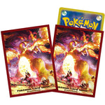 Pokemon Card Sword Shield Sleeves Gigantamax Charizard