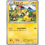 Pokemon Card 2014 Pikachu with you Wagon XY-P