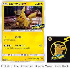 Pokemon Card 2019 Detective Pikachu 337/SM-P (with Movie Guide Book)