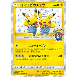 Pokemon Card 2019 Pretend Comedian Pikachu 407/SM-P