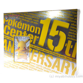 Pokemon Card 2013 Center 15th Anniversary Premium Card Box