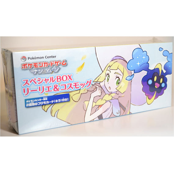 Pokemon Card 2017 Sun Moon Lillie and Cosmog Special Box