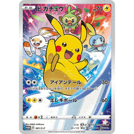 Pokemon Card 2019 Pikachu 001/S-P