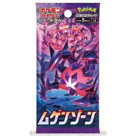Pokemon Card 2020 Sword Shield Infinity Zone Booster 1pack (PRE-ORDER June 5th)