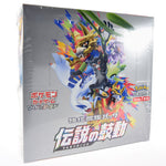 Pokemon Card 2020 Sword Shield Legendary Heartbeat Booster Box