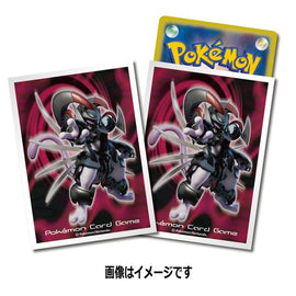 Pokemon Card 2020 Sword Shield Sleeves Mewtow