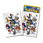 Pokemon Card Sleeves type Fighters Colorless (64 sleeves)
