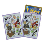 Pokemon Card Sleeves Contents of Trainer's bag PL (64 sleeves)