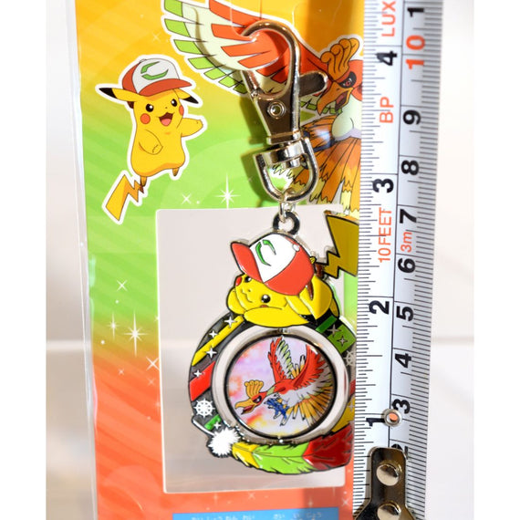 Pokemon The Movie I Choose You! Spinning key chain
