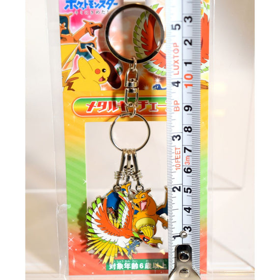Pokemon The Movie I Choose You! Metallic 3Characters key chain