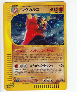 Pokemon Card 2002 Magcargo Skyridge Mysterious Mountains 056 [1st Edition]