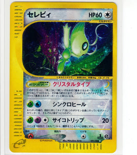 Pokemon Card 2002 Celebi 091 Skyridge Crystal Type [1st Edition]