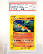 Pokemon Card 2001 Charizard Expedition HOLO [1st Edition] PSA 10