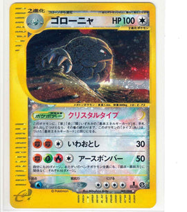 Pokemon Card 2002 Golem 089 Skyridge Crystal Type [1st Edition]