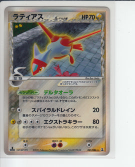 Pokemon Card 2005 Latias Delta Species 041/086 EX [1st Edition]