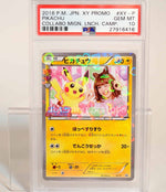 Pokemon Card 2016 Pikachu Pokekyun Collection Collabo Nicole Fujita XY-P PSA 10