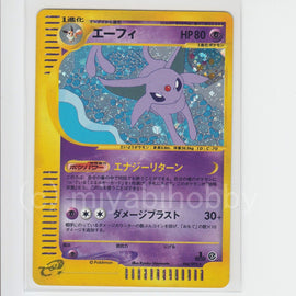 Pokemon Card 2002 Espeon Aquapolis The Town on No Map 046 HOLO [1st Edition]