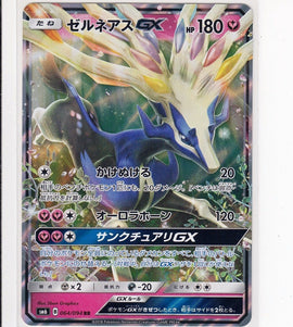 Pokemon Card 2018 Sun Moon Forbidden Light SM6 Xerneas GX 064/094 RR
