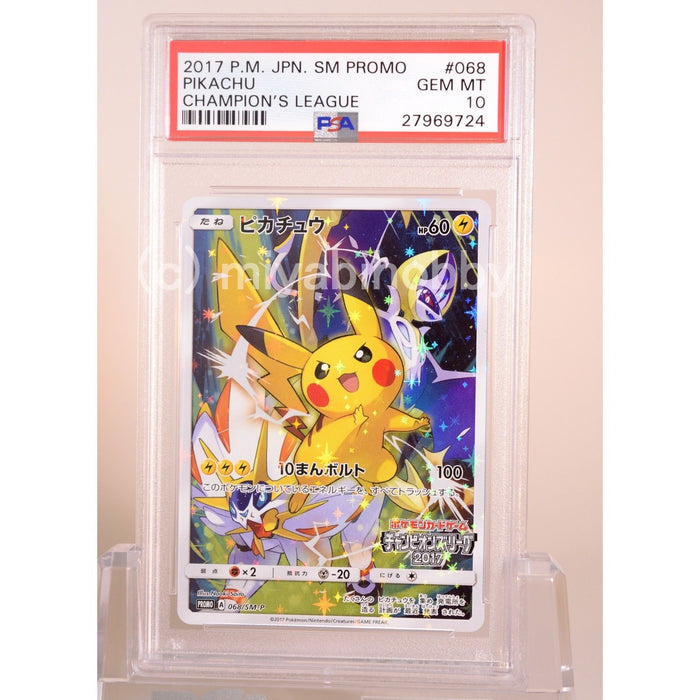 Pokemon Card 2017 Pikachu Champion's League Exhibition 068/SM-P PSA 10