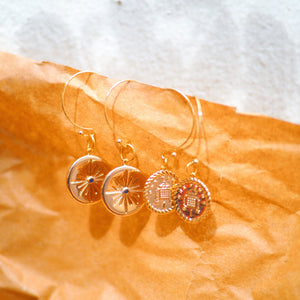 Penny (Earrings)