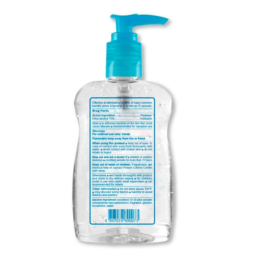 Hand Sanitizers, Foam Hand wash, Natural Pine Wood Fragrance, Liquid Hand Soap - Emerson Dental & Medical Supply
