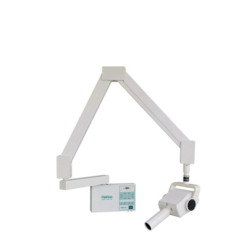 Dental X Ray Unit - Emerson Dental & Medical Supply
