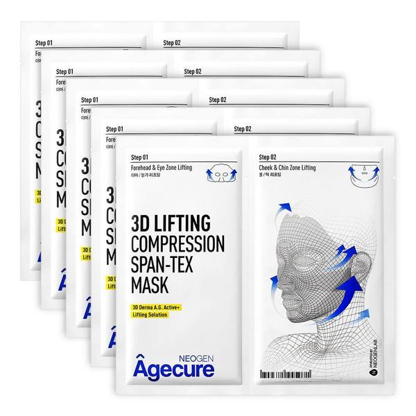 NEOGEN AGECURE 3D LIFTING COMPRESSION SPAN-TEX MASK 5.35 OZ / 165G (5 SHEETS)