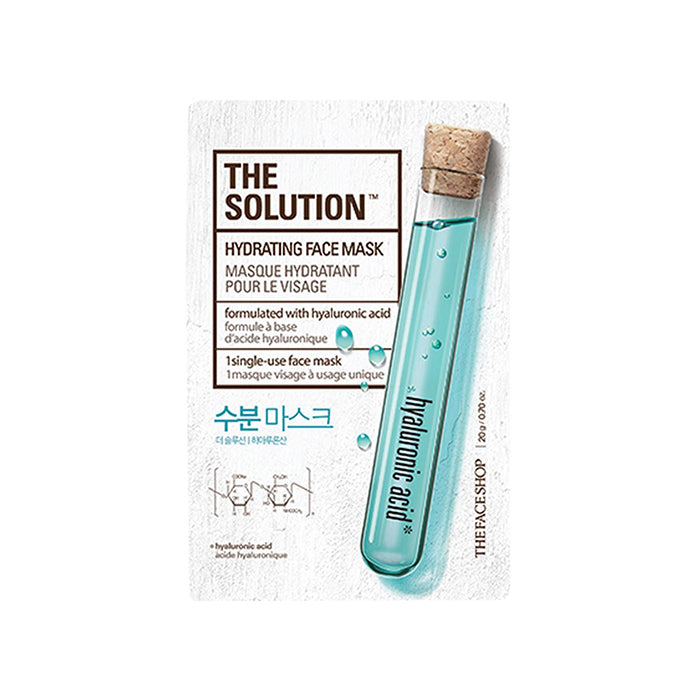 THE FACE SHOP The Solution Mask Sheet Pore Care