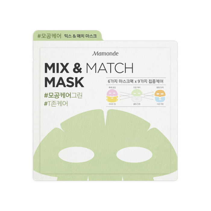 MAMONDE Mix & Match Mask Set (6 Sheets)