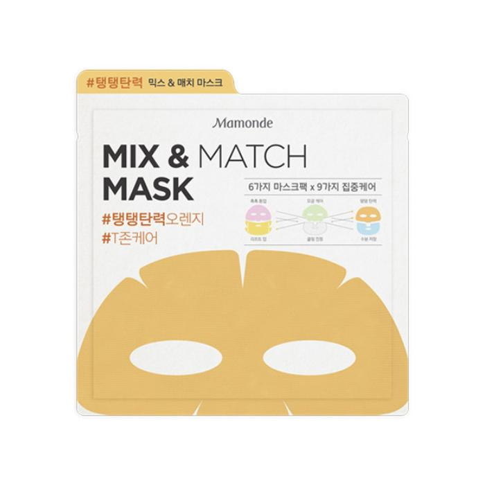 MAMONDE Mix & Match Mask Set (6 Sheets) *BOGO* [Ship from US]