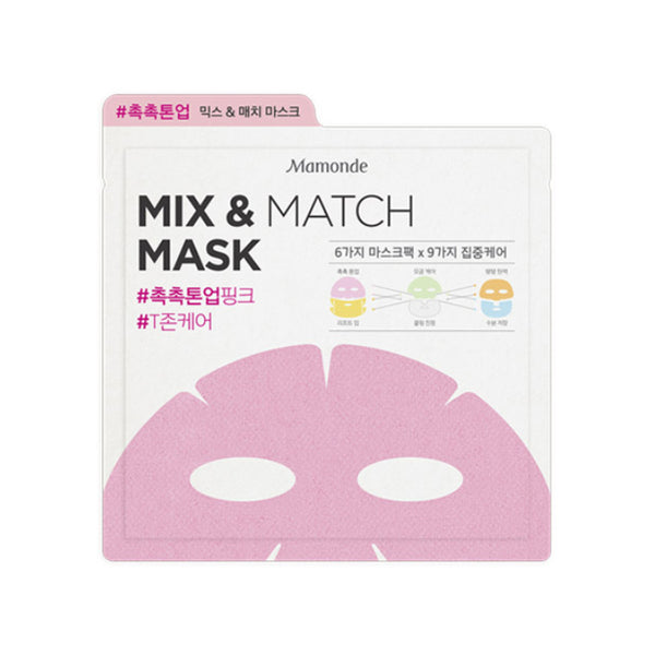 MAMONDE Mix & Match Mask Set (6 Sheets) [Ship from US]