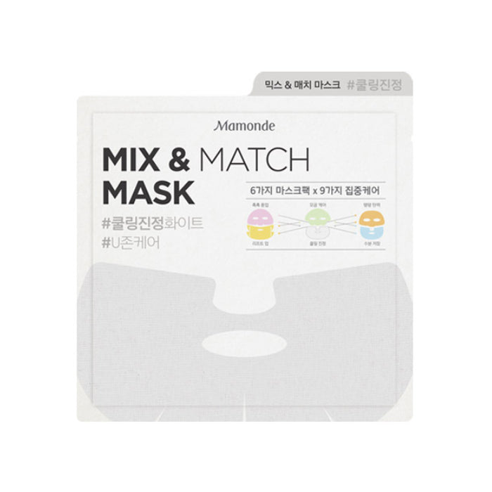 MAMONDE Mix & Match Mask Set (6 Sheets) *BOGO*