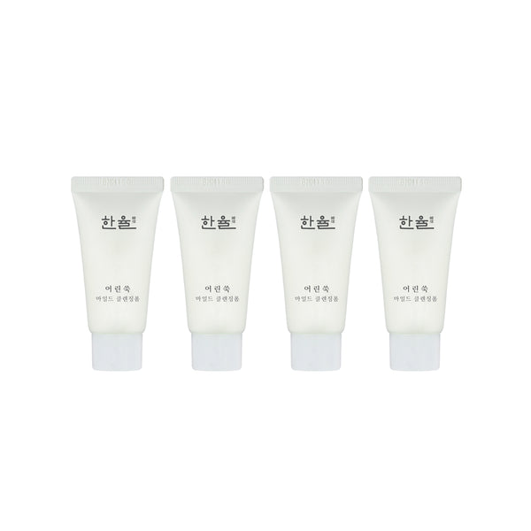 hanyul pure artemisia mild cleansing foam 15ml 4ea